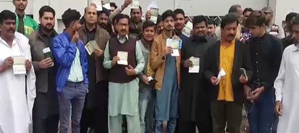 aqama holders فیصل آباد  ٹکٹس  اقامہ ہولڈرز  92 نیوز