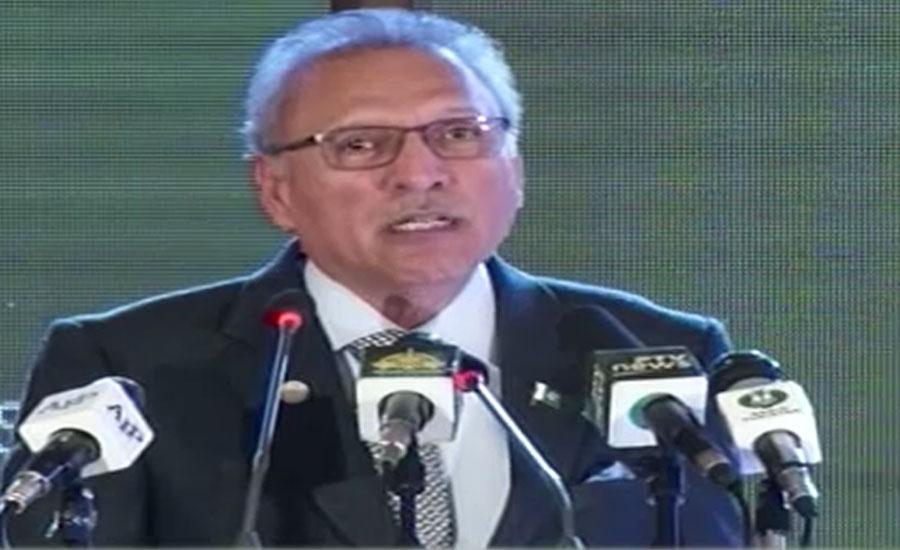 یوم پاکستان پر صدر مملکت نے تینوں مسلح افواج کیلئے اعزازات تفویض کر دیئے