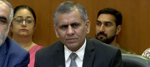 سی ای او پی آئی اے ، ارشد ملک ، کام کی اجازت ، حکم نامہ جاری ، اسلام آباد ، 92 نیوز