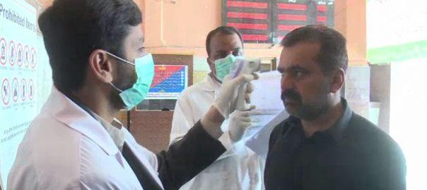 بلوچستان ، کورونا وائرس ، پیش نظر ، لاک ڈاون ، سختی