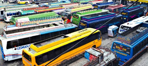 buss stands پٹرولیم مصنوعات کرائے کم لاہور ویب ڈیسک  وفاقی حکومت 