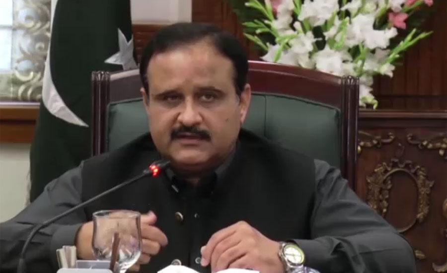 صوبائی ایپکس کمیٹی کا اجلاس ، پنجاب کے داخلی راستوں پر اسکریننگ مزید  بہتر بنانے کا فیصلہ