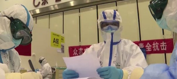 carona virus کورونا وائرس  بیجنگ  92 نیوز خونی وار  اٹلی  ایران  تھائی لنڈا  آرمی ویلفیئر چیف