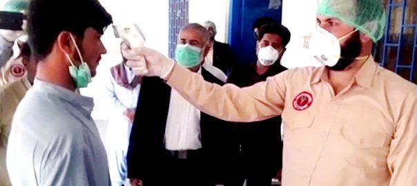 caronavirus پاکستان کرونا وائرس اسلام آباد  92 نیوز ڈاکٹر ظفر مرزا  فیڈرل ایریا 