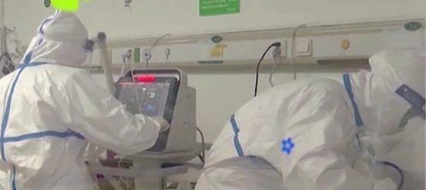 caronavirus فرانس  کرونا وائرس  15 افراد ہلاک  92 نیوز پیرس  آئرلینڈ 