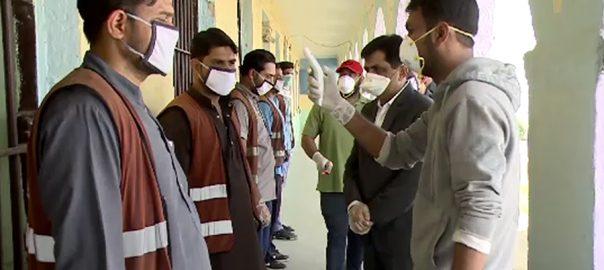 centeral jail karachi