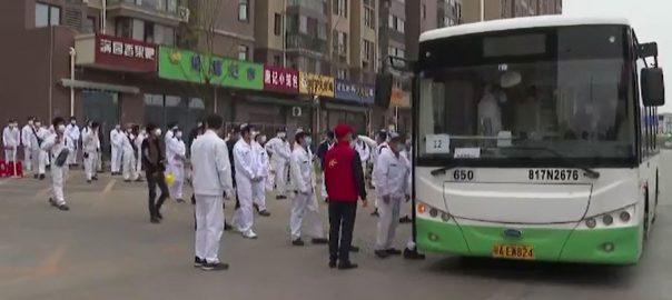 کورونا وائرس ، چینی شہر ووہان ، 2 ماہ بعد ، زندگی نارمل ، بیجنگ ، 92 نیوز