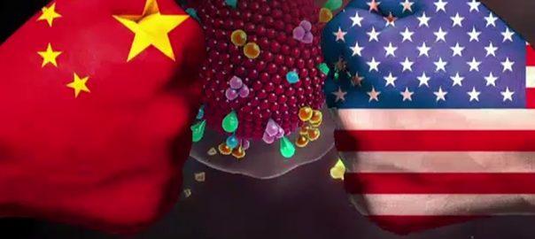 china vs US چین امریکی افواج کورونا وائرس بیجنگ 92 نیوز چین  امریکی افواج 