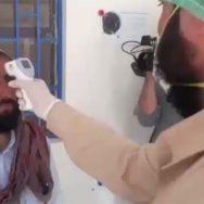 corona-report کورونا وائرس 6 افراد ہلاک اسلام آباد 92 نیوز قاتل کورونا وائرس