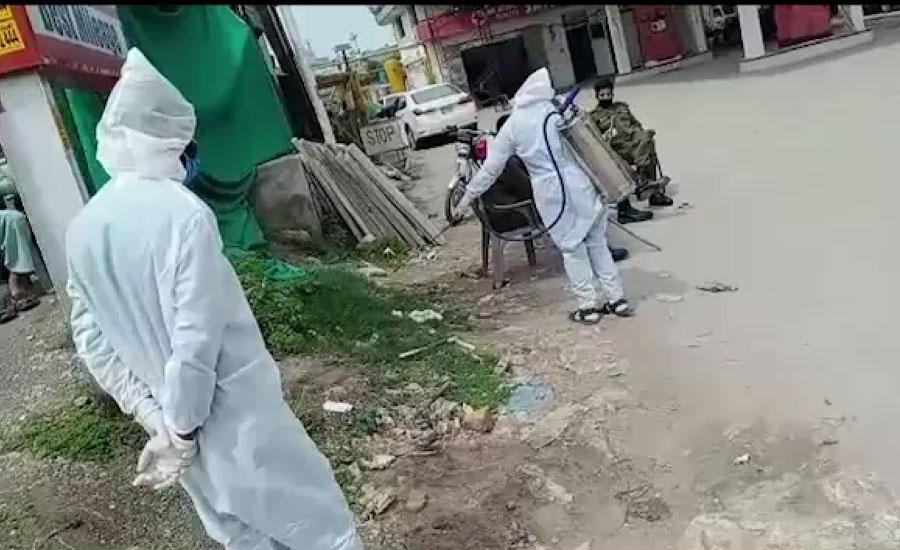 راولپنڈی میں کورونا وائرس سے بچاؤ کیلئے جراثیم کش اسپرے شروع