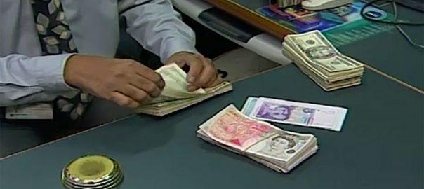 ڈالر ، اونچی پرواز، انٹر بینک مارکیٹ ، 86 پیسے ، مہنگا