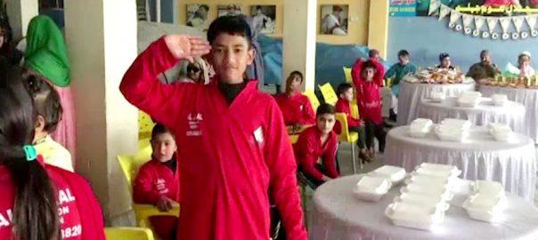 آج ، دنیا بھر ، ڈاون سنڈروم ، معذور بچوں کا دن ، جہلم ، 92 نیوز
