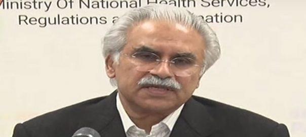 این ڈی ایم اے ، کورونا ، نمٹنے ، کلیدی کردار ، ڈاکٹر ظفر مرزا ، پریس کانفرنس ، اسلام آباد ، 92 نیوز