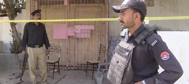 مغوی لڑکیوں ، کیماڑی ، بلڈنگ ، کراچی پولیس