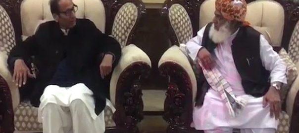 fazal with ch اسلام آباد  92 نیوز چودھری شجاعت حسین  مولانا فضل الرحمان  ٹیلیفونک گفتگو  امانت سلامت  خیانت 