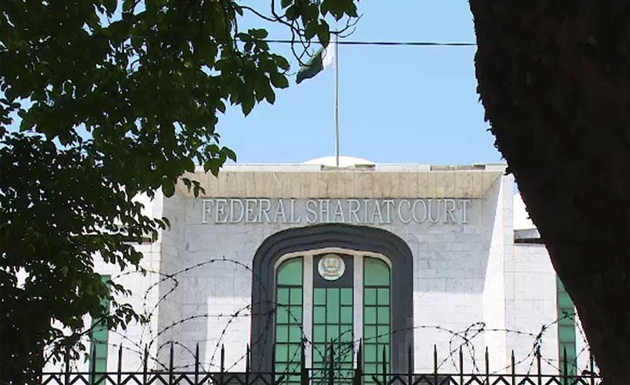 خصوصی عدالت کی تشکیل کو کالعدم قرار دینے کا فیصلہ سپریم کورٹ میں چیلنج
