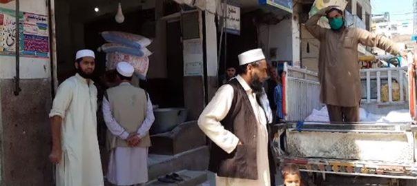 خیبرپختونخوا ، آٹے ، قیمتوں ، اضافہ ، 20 کلو ، 250 روپے