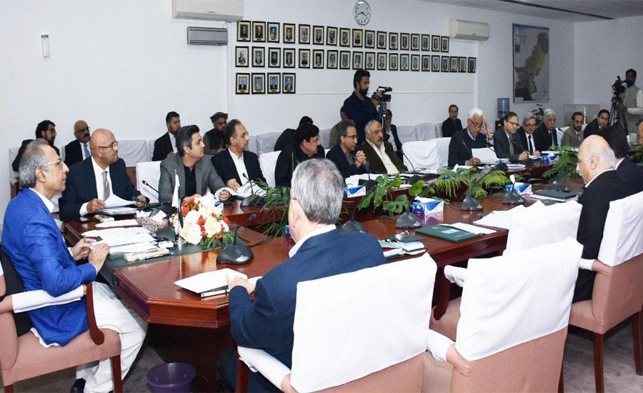 گندم کی امدادی قیمت 1400 روپے مقرر ، ای سی سی اجلاس کا اعلامیہ جاری