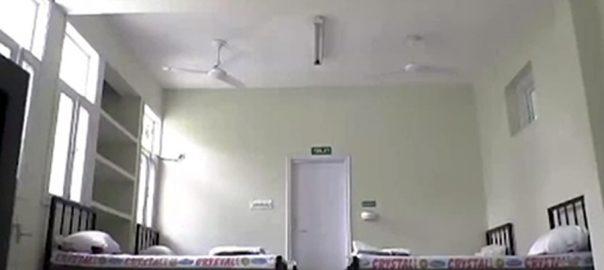hospital کرونا  اسلام آباد  کیورنٹائن سنٹر  92 نیوز