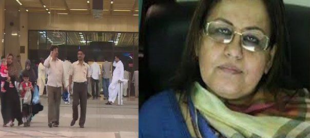 کراچی ، ایئرپورٹ ، اسکریننگ ، مصنفہ ، نورالہدیٰ شاہ