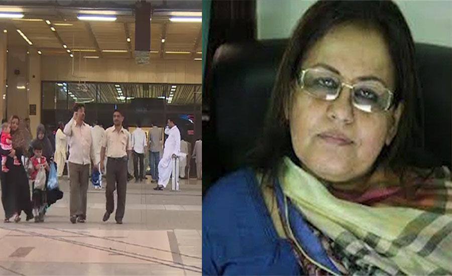 گزشتہ شب کراچی پہنچی تو ایئرپورٹ پر کسی قسم کی اسکریننگ نہیں تھی ، مصنفہ نورالہدیٰ شاہ