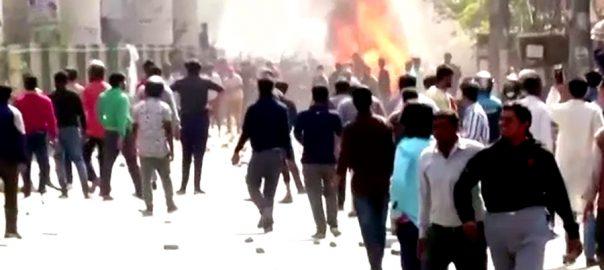india 2 بھارتی دارالحکومت  نئی دہلی  92 نیوز ہندو سادھو  دہلی فسادات  بھارتی تاریخ  سیاہ باب