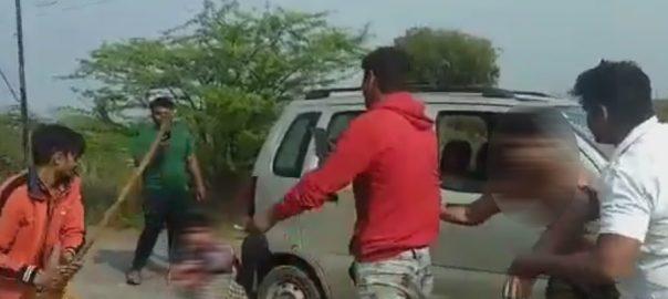 india torture گاؤ کشی  ممبئی  92 نیوز بھارت  ریاست اترپردیش  بدترین تشدد  مضافات  ہندوتوا