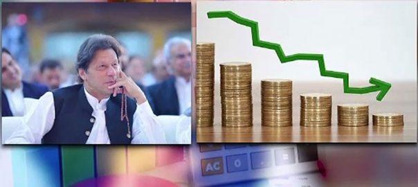وزیراعظم ، ریلیف پیکیج ، ثمرات ، فروری ، مہنگائی ، شرح ، 1.04 فیصد ، کمی