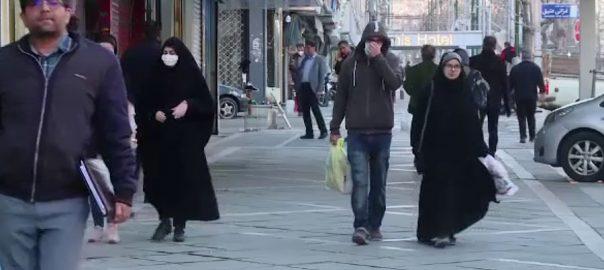 یورپی یونین ، کورونا وائرس ، قابو ، ایران ، 20 ملین یورو