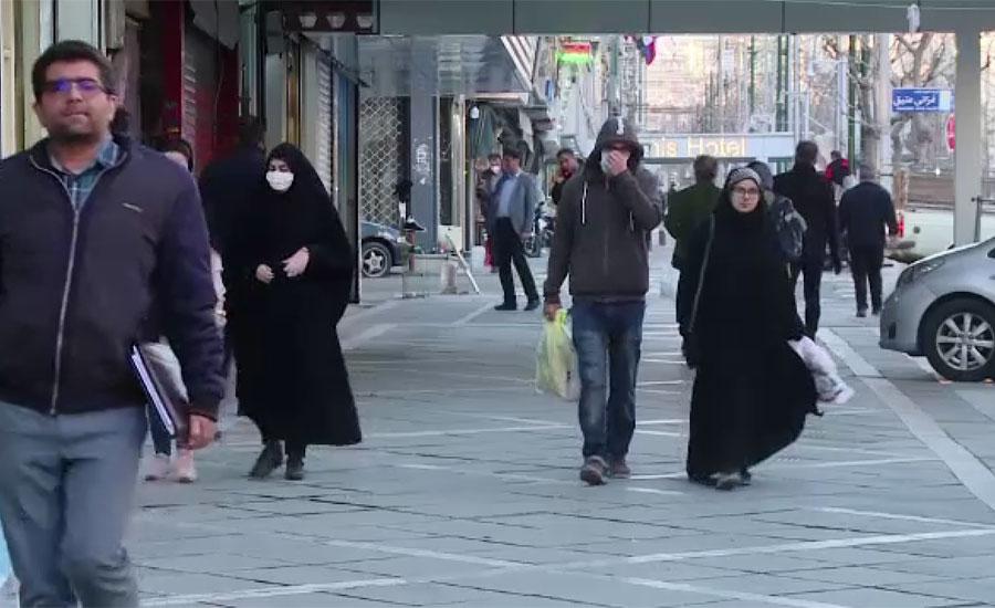 یورپی یونین کورونا وائرس پر قابو پانے کیلئے ایران کو 20 ملین یورو دے گی