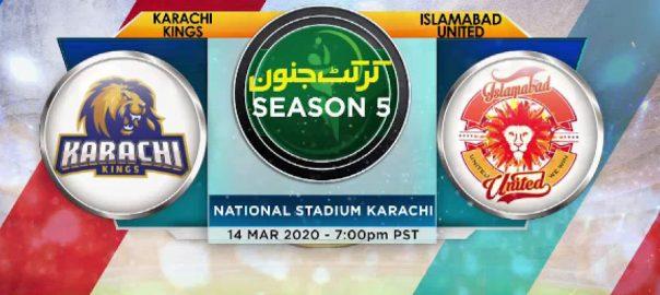 پاکستان سپر لیگ ، آج ، اسلام یونائیٹڈ، کراچی کنگز ، ٹیمیں