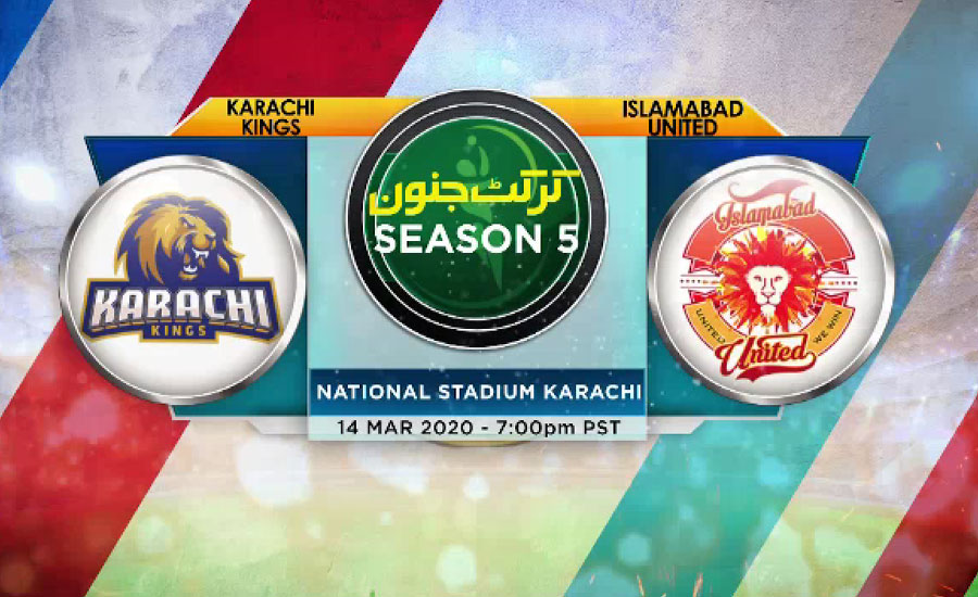 پاکستان سپر لیگ میں آج اسلام یونائیٹڈ اور کراچی کنگز کی ٹیمیں آمنے سامنے ہونگی
