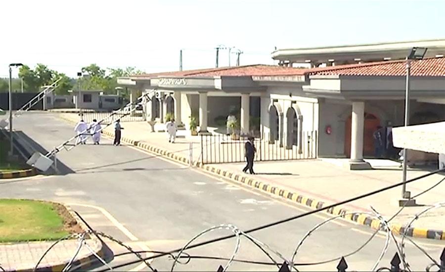 اسلام آباد ہائیکورٹ نے چیئرمین پی ٹی وی ارشد خان کا تقرر کالعدم قرار دیدیا