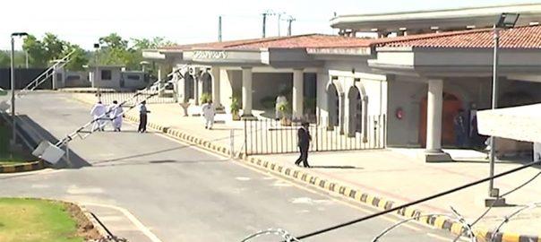 islamabad-high-court گندم بحران تحقیقات جواب طلب اسلام آباد  92 نیوز اسلام آباد ہائیکورٹ 