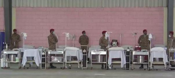 پاک آرمی ، مدد ، ایکسپوسنٹر کراچی ، منفرد ، اسپتال