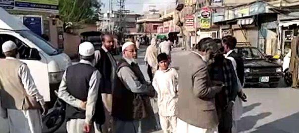 پابندی ، جماعت اسلامی ، راولپنڈی ، تقریب ، اہتمام