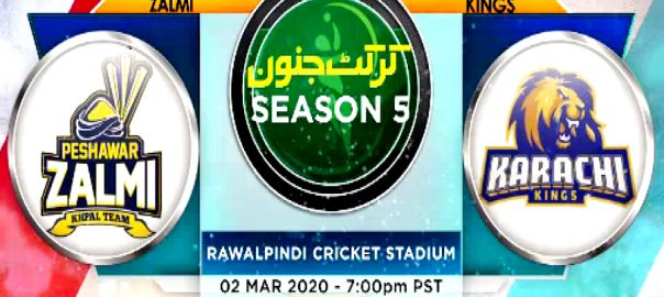 karachi kings vs pishawar zalmi پشاور زلمی  کراچی کنگز  راولپنڈی  92 نیوز