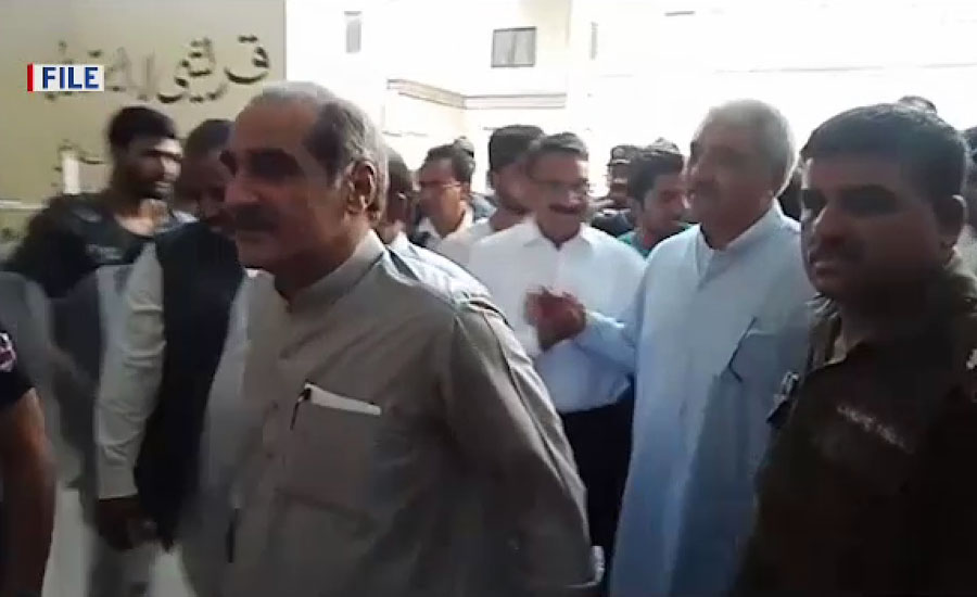 سپریم کورٹ میں خواجہ سعد رفیق اور خواجہ سلمان رفیق کی ضمانت منظور