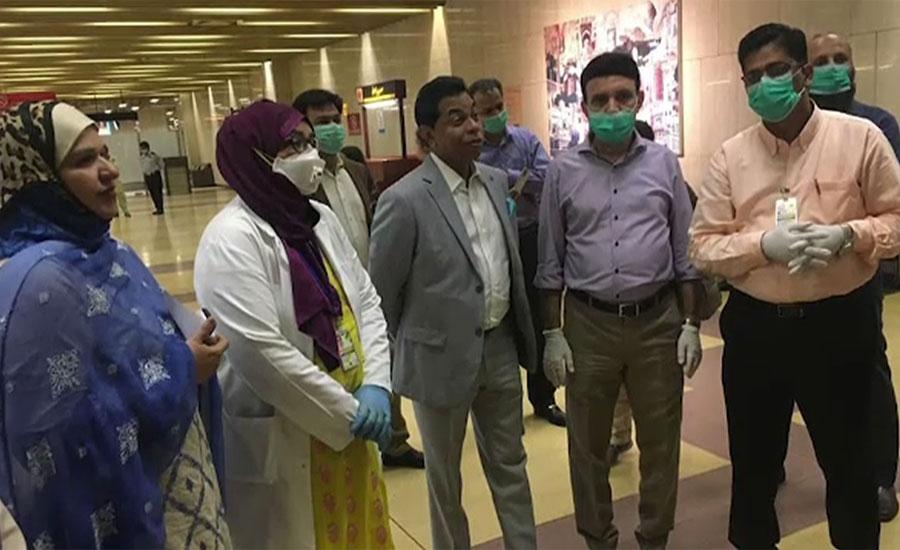 ڈاکٹر پلیتھا ماہی پالا کا کراچی ایئرپورٹ پر کرونا وائرس سے بچاؤ کیلئے اقدامات کا جائزہ