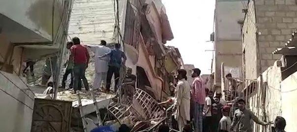 کراچی ، گولیمار نمبر 2 ، رہائشی عمارت ، زمین بوس ، افراد ، جاں بحق