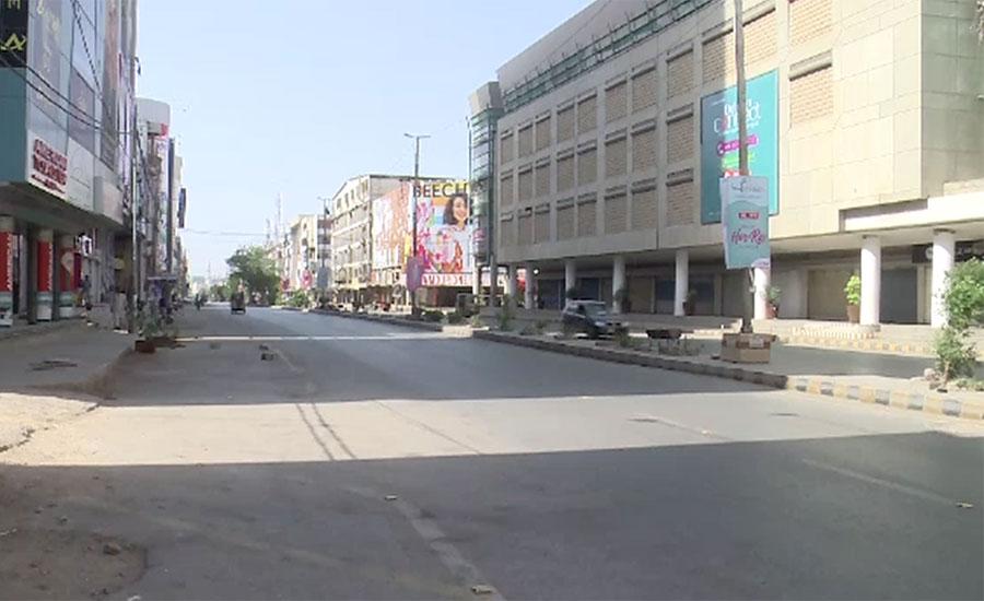 خطرناک وائرس سے نمٹنے کیلئے سندھ میں لاک ڈاؤن کا تیسرا روز ، مارکیٹیں اور ریسٹورنٹس بند