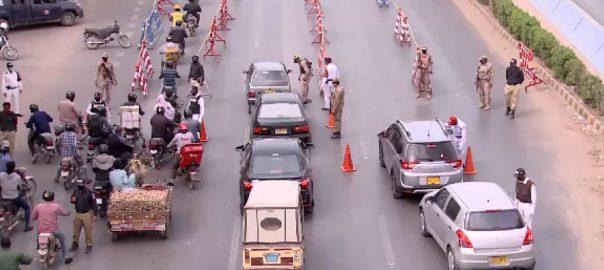 کورونا وائرس، جنگ ، کراچی ، تیسرے دن ، لاک ڈاون