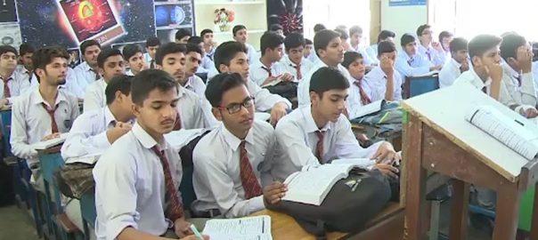 سندھ ، تعلیمی بورڈز ، طلبہ ، پروموٹ ، تجویز ، تیار
