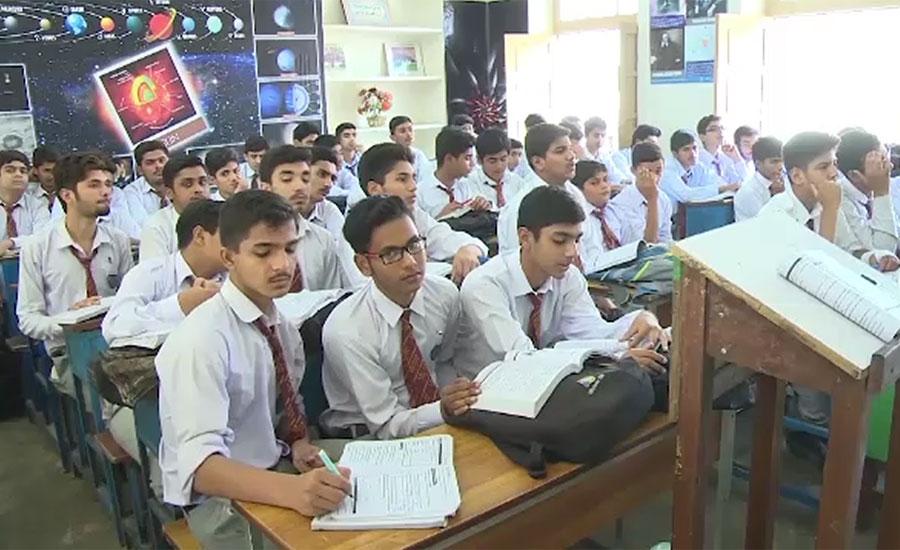 کرونا وائرس کا خطرہ ، سندھ حکومت کا تعلیمی ادارے 13 مارچ تک بند رکھنے کا فیصلہ