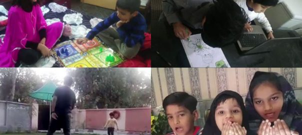 لاک ڈاؤن ، گھروں تک محدود بچوں ، آن لائن گیمز ، مشغلہ ، لاہور ، 92 نیوز