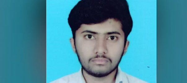 lahore وحدت روڈ  اکیڈمی  طالبعلم  پر اسرار ہلاکت باتھ روم  لاہور  92 نیوز