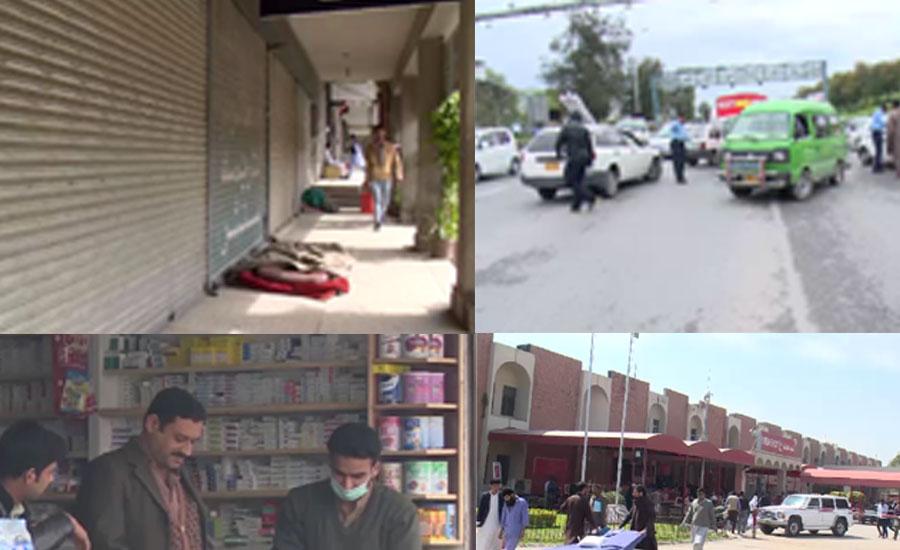 کورونا کا پھیلاؤ روکنے کیلئے سندھ، پنجاب، بلوچستان اور آزاد کشمیر میں مکمل لاک ڈاؤن