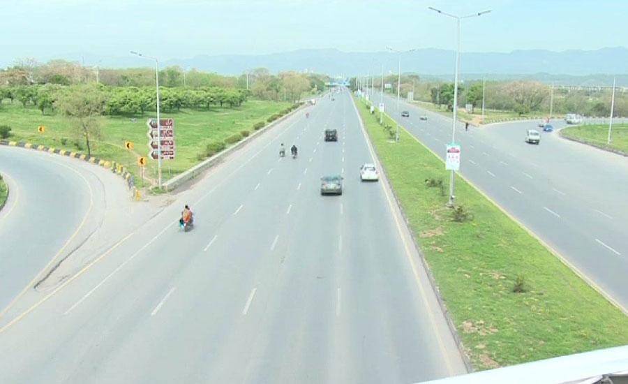 کورونا کے پھیلاؤ کو روکنے کیلئے اسلام آباد کو جزوی طور پر لاک ڈاؤن کر دیا گیا