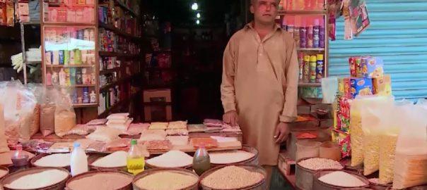 لاک ڈاؤن ، پھنسے شہریوں ، خود ساختہ مہنگائی ، جکڑ لیا ، لاہور ، 92 نیوز