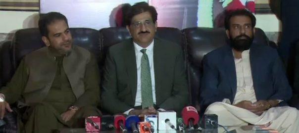 سیاسی جماعت ، حق ، سندھ ، تنظیمی معاملات ، مراد علی شاہ